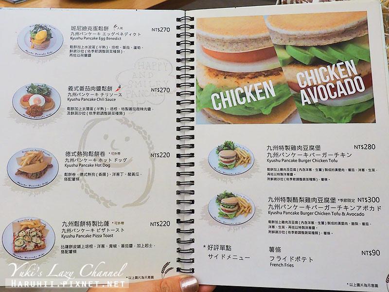 九州鬆餅松菸美食14