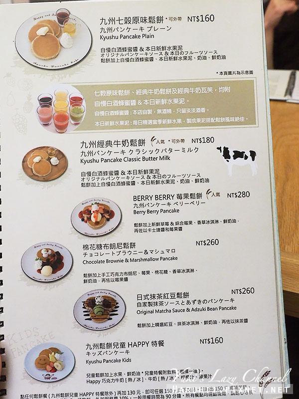九州鬆餅松菸美食24