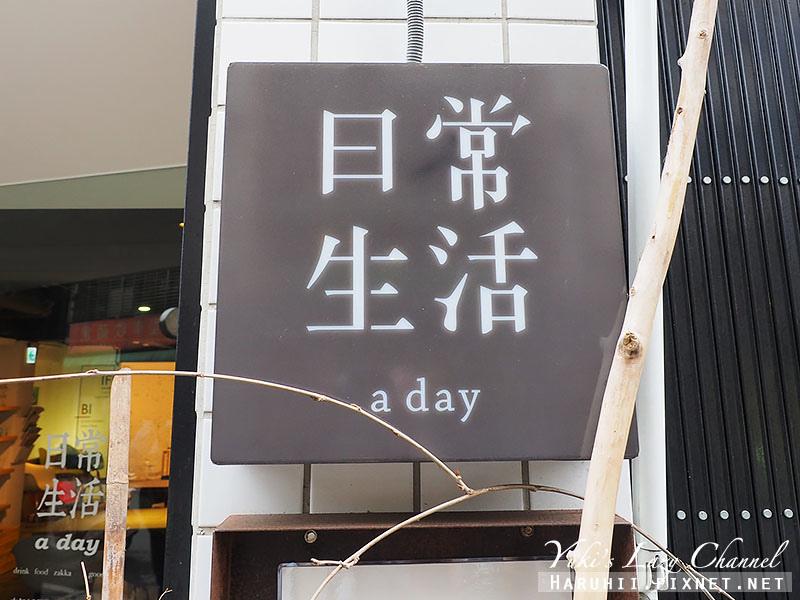 日常生活咖啡a day1