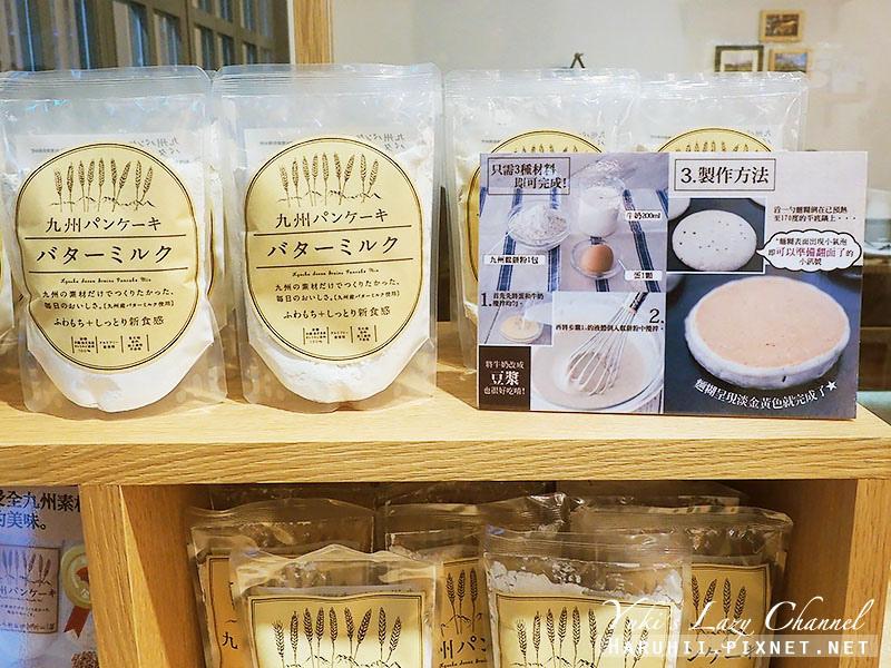 九州鬆餅松菸美食15