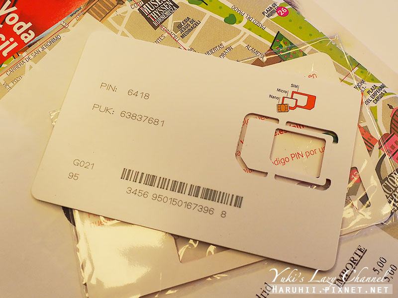 西班牙上網網卡2