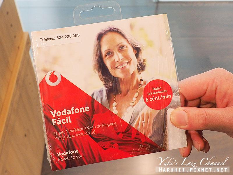 西班牙上網網卡5