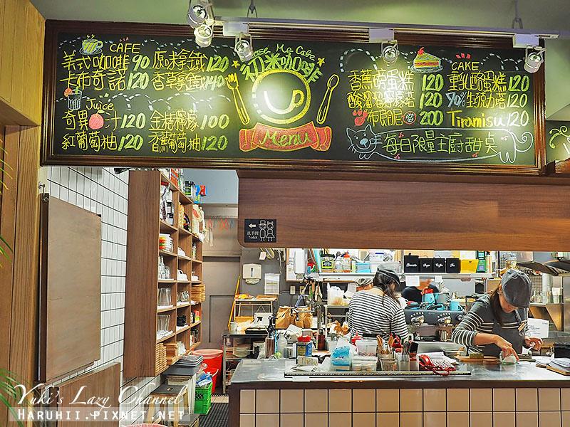 初米咖啡龍貓大眼仔蛋糕9