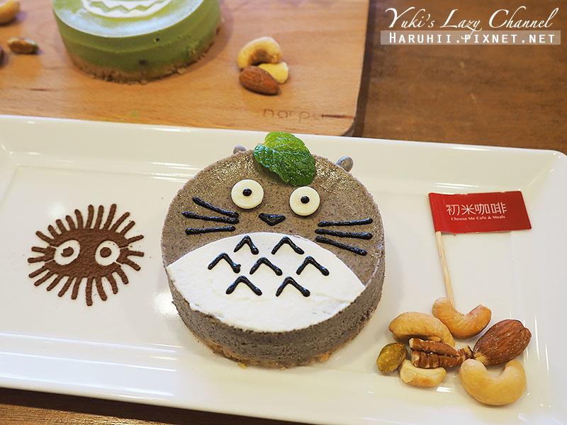 初米咖啡龍貓大眼仔蛋糕13