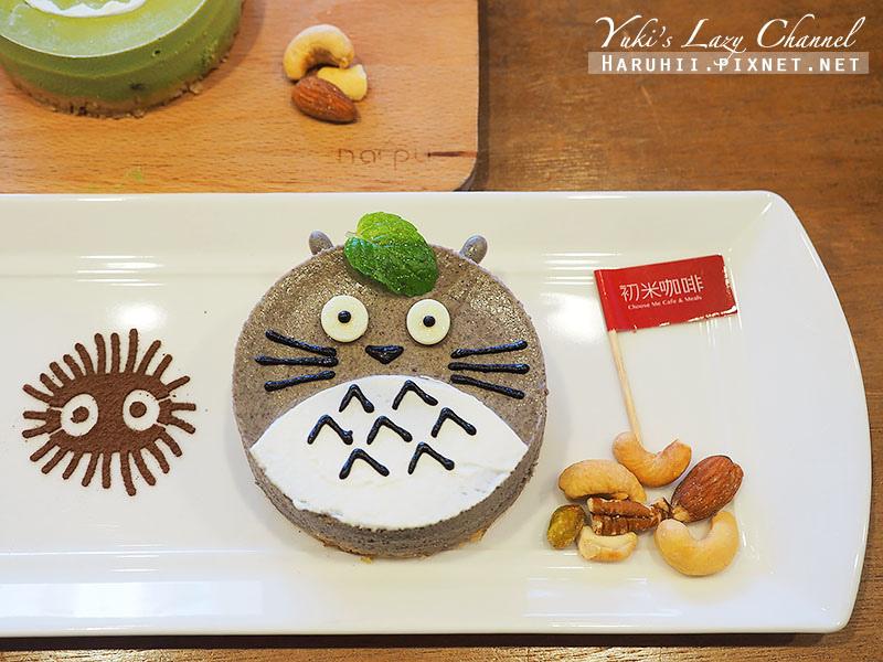 初米咖啡龍貓大眼仔蛋糕12