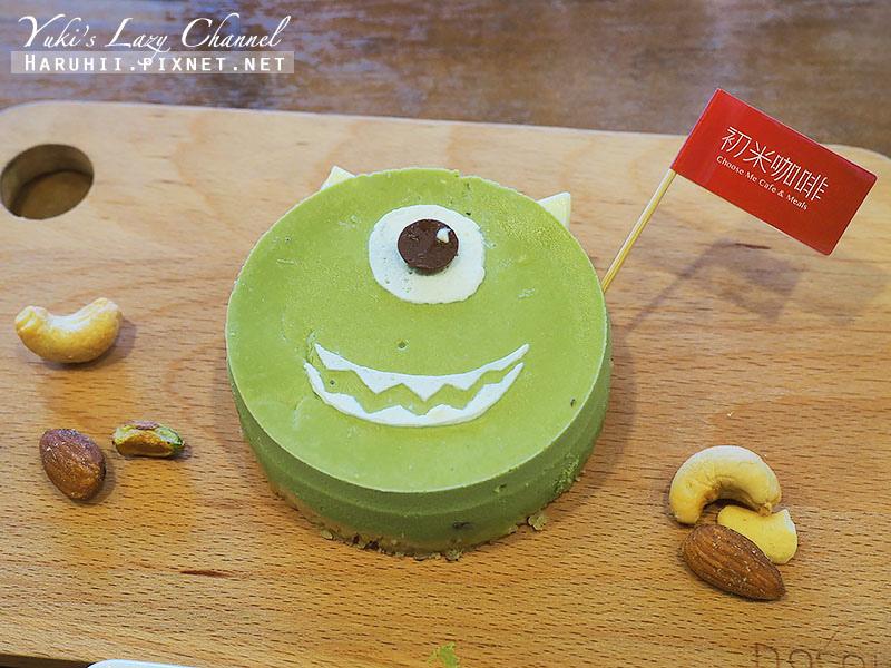 初米咖啡龍貓大眼仔蛋糕14