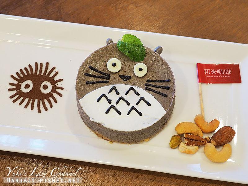初米咖啡龍貓大眼仔蛋糕17