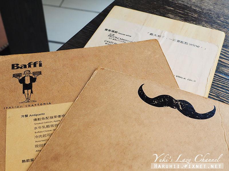 東區美食鬍子餐酒9