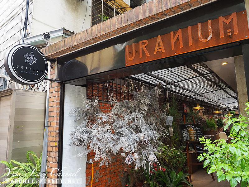 URANIUM Cafe3