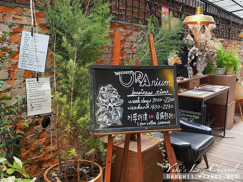 URANIUM Cafe5