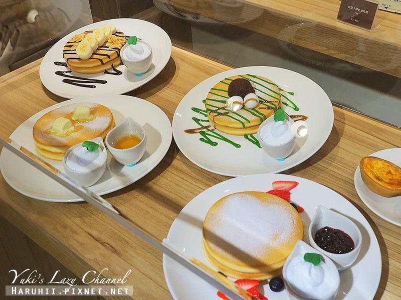 whitecosy北海道四葉霜淇淋2