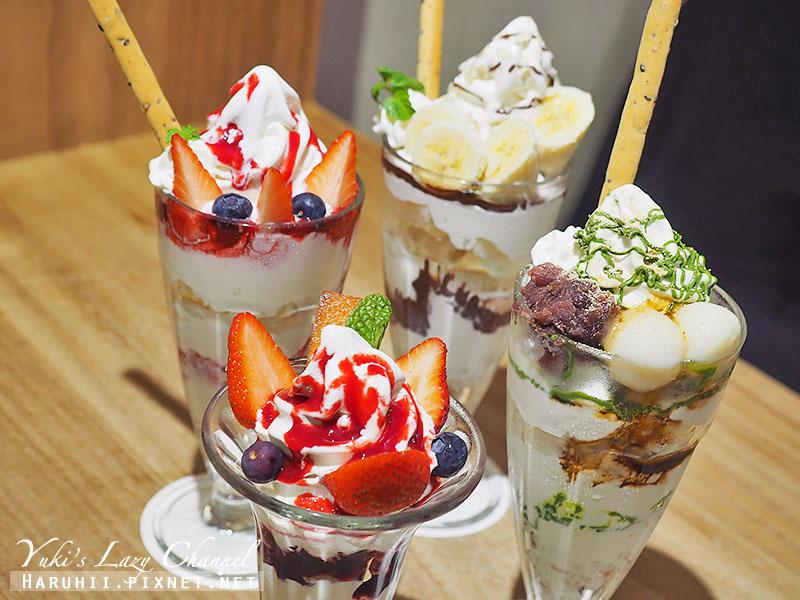 whitecosy北海道四葉霜淇淋12