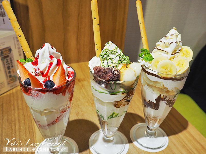 whitecosy北海道四葉霜淇淋11