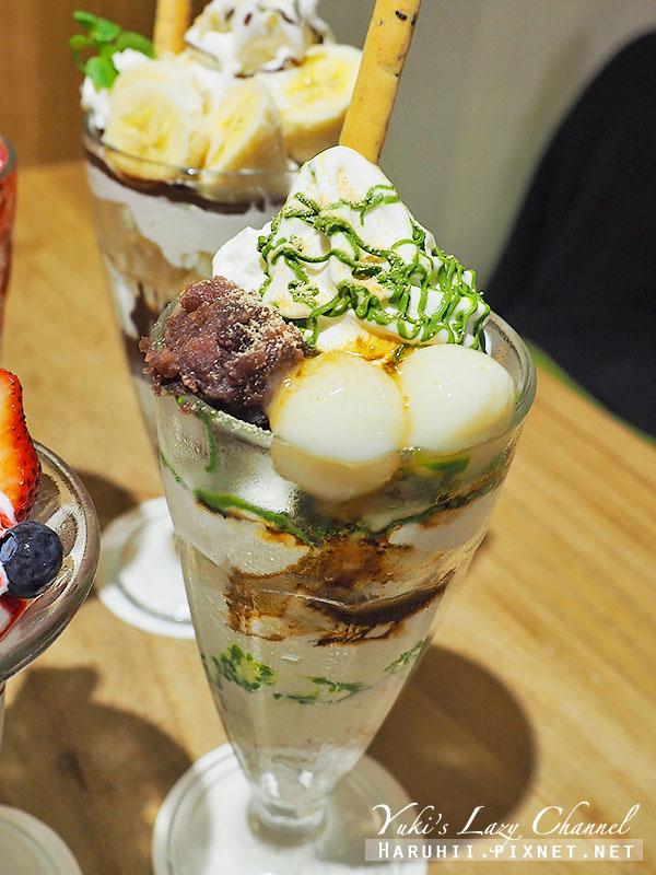 whitecosy北海道四葉霜淇淋17