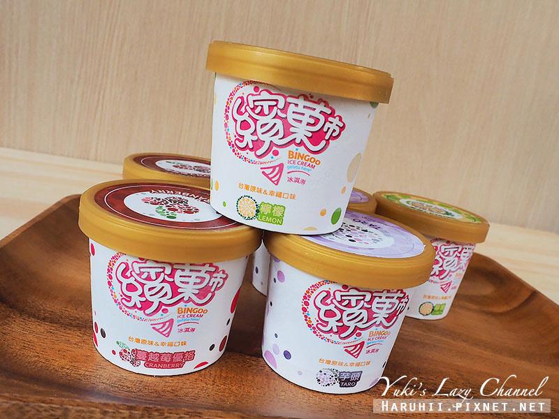 繽菓市冰淇淋1