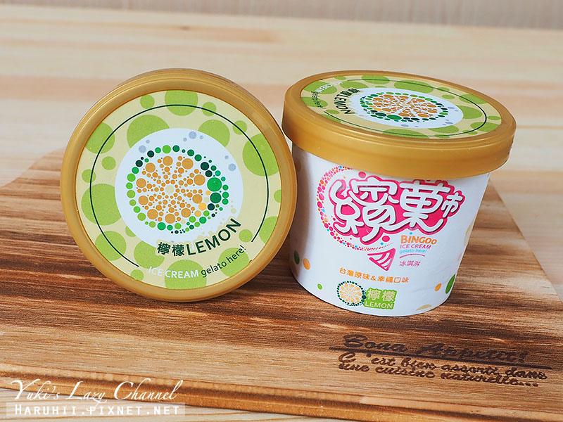 繽菓市冰淇淋4