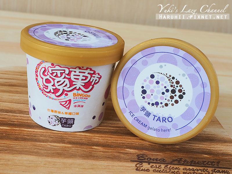 繽菓市冰淇淋5