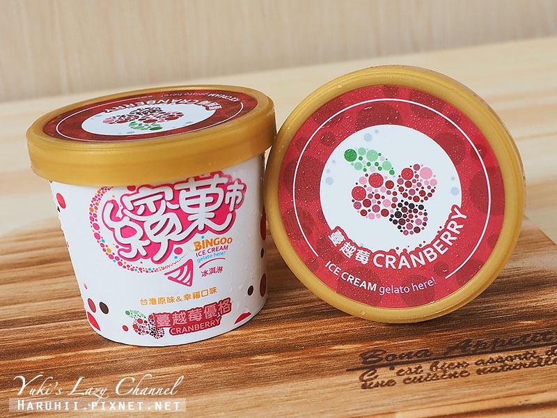 繽菓市冰淇淋6