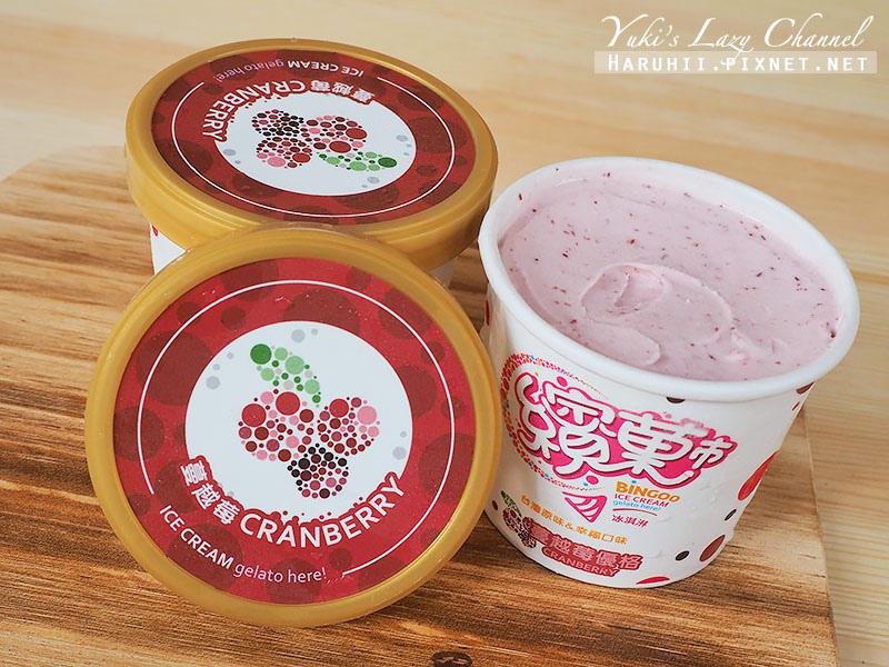繽菓市冰淇淋11