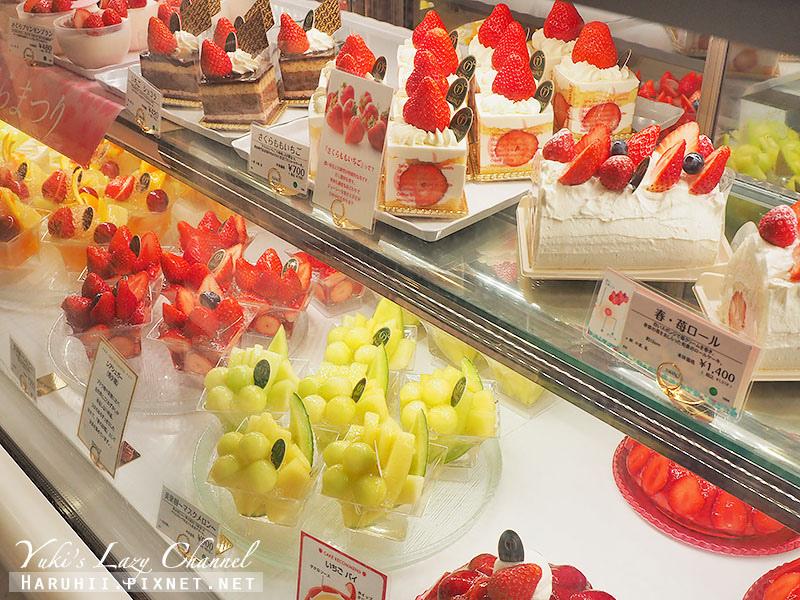 新宿Takano蛋糕2