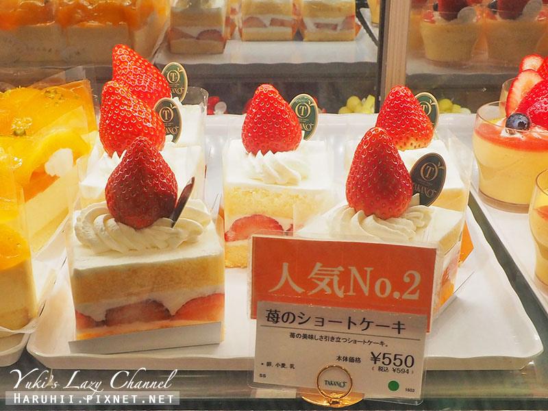 新宿Takano蛋糕3