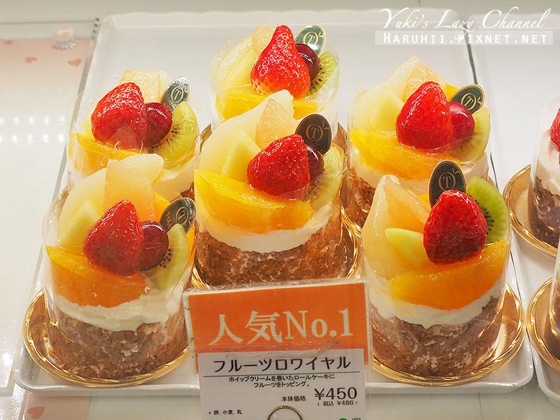新宿Takano蛋糕5