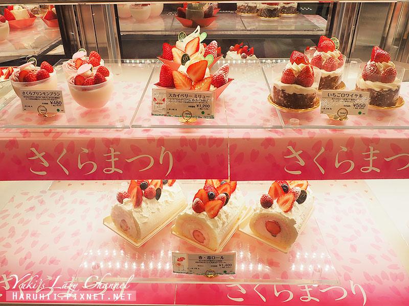 新宿Takano蛋糕11