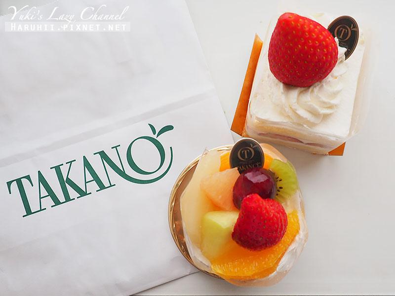 新宿Takano蛋糕14