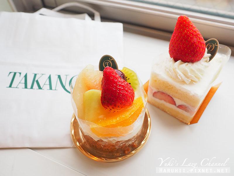 新宿Takano蛋糕15
