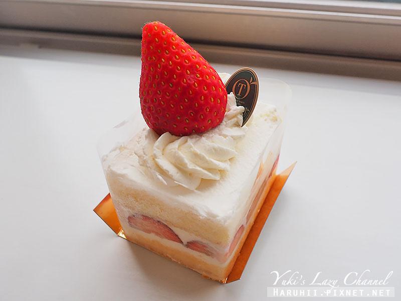 新宿Takano蛋糕17