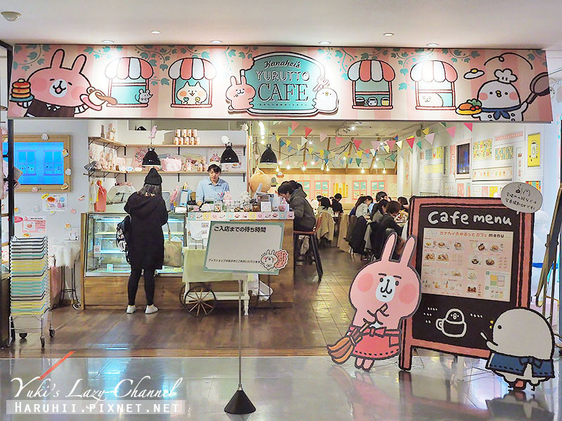 東京Kanahei Cafe卡娜赫拉咖啡