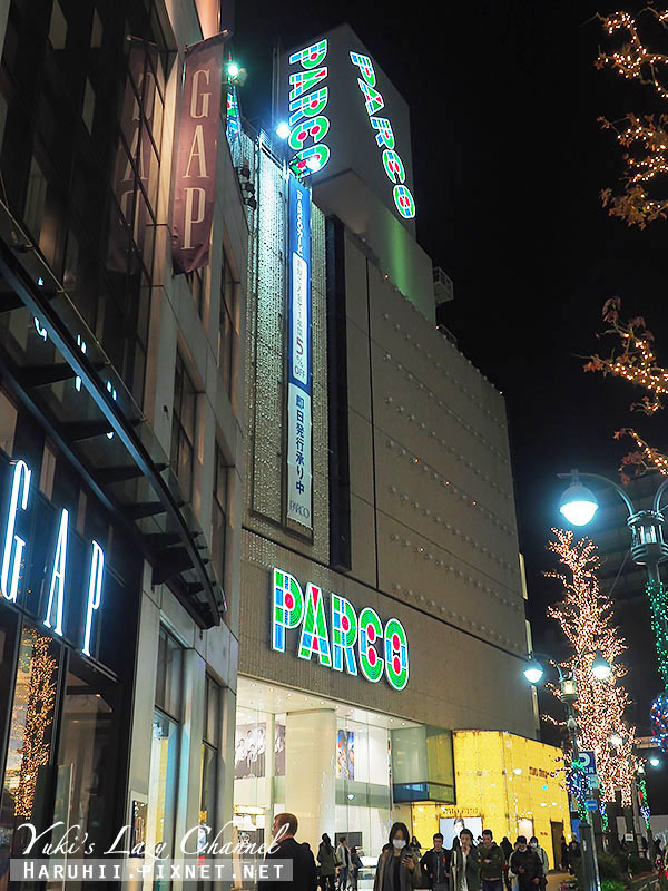 東京Kanahei Cafe卡娜赫拉咖啡1