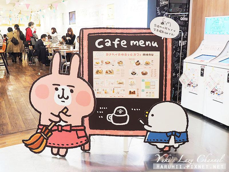 東京Kanahei Cafe卡娜赫拉咖啡3
