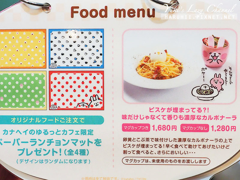 東京Kanahei Cafe卡娜赫拉咖啡5