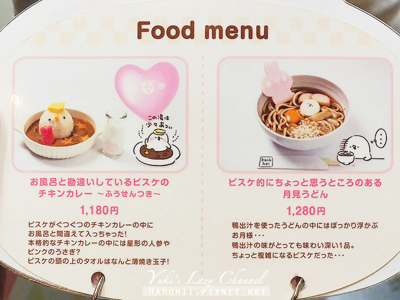 東京Kanahei Cafe卡娜赫拉咖啡6