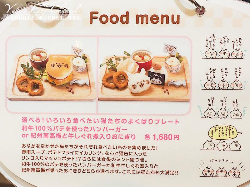 東京Kanahei Cafe卡娜赫拉咖啡7