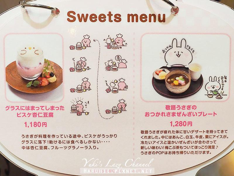 東京Kanahei Cafe卡娜赫拉咖啡9