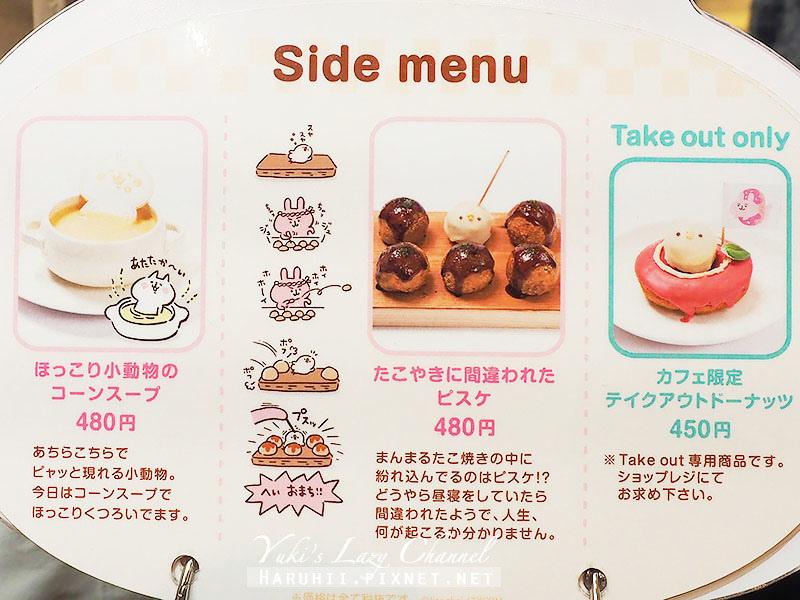 東京Kanahei Cafe卡娜赫拉咖啡10