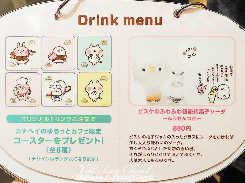 東京Kanahei Cafe卡娜赫拉咖啡11