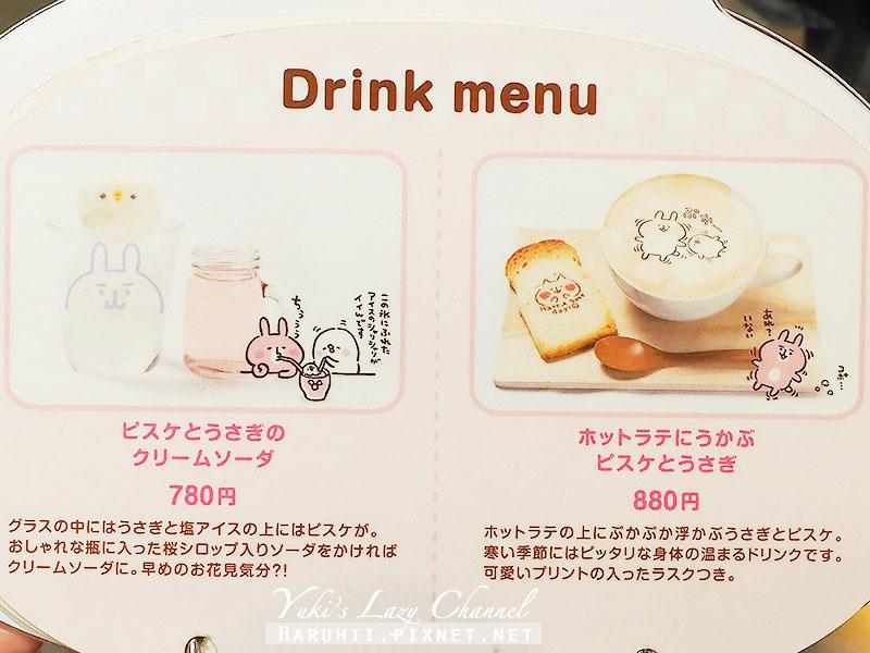 東京Kanahei Cafe卡娜赫拉咖啡12