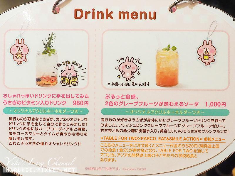 東京Kanahei Cafe卡娜赫拉咖啡13