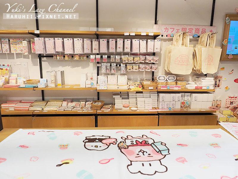 東京Kanahei Cafe卡娜赫拉咖啡15