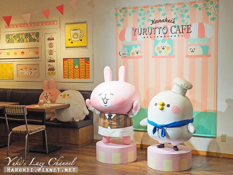 東京Kanahei Cafe卡娜赫拉咖啡16