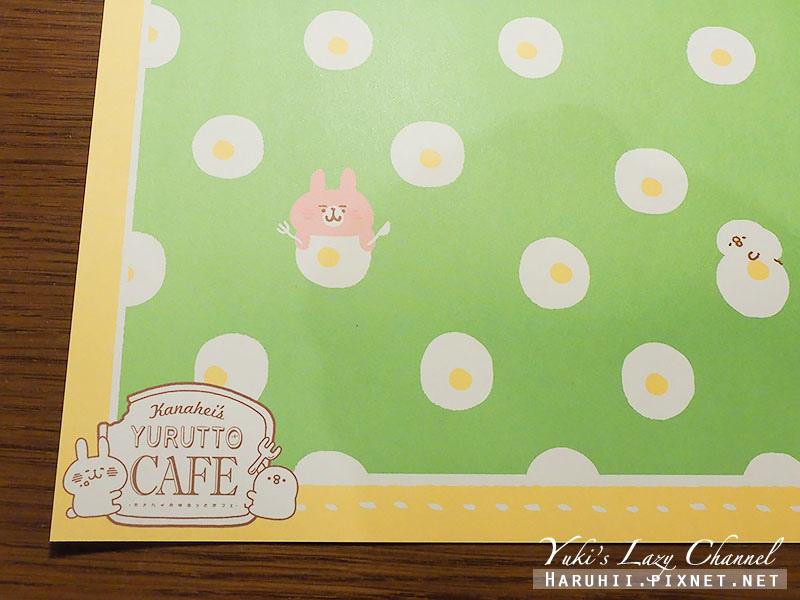 東京Kanahei Cafe卡娜赫拉咖啡17