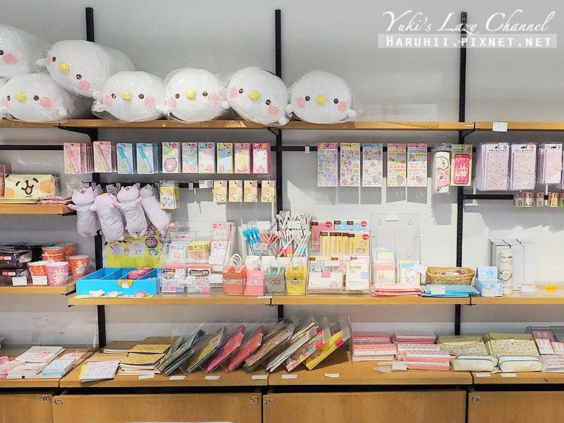 東京Kanahei Cafe卡娜赫拉咖啡19