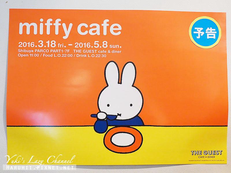 東京Kanahei Cafe卡娜赫拉咖啡25