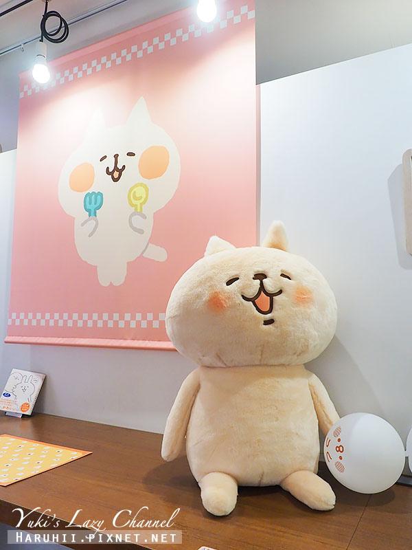 東京Kanahei Cafe卡娜赫拉咖啡32