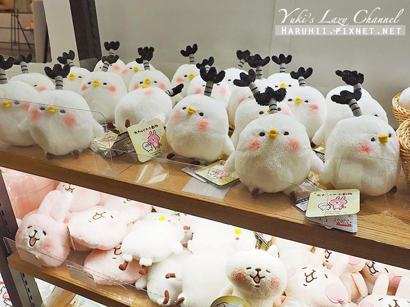 東京Kanahei Cafe卡娜赫拉咖啡37