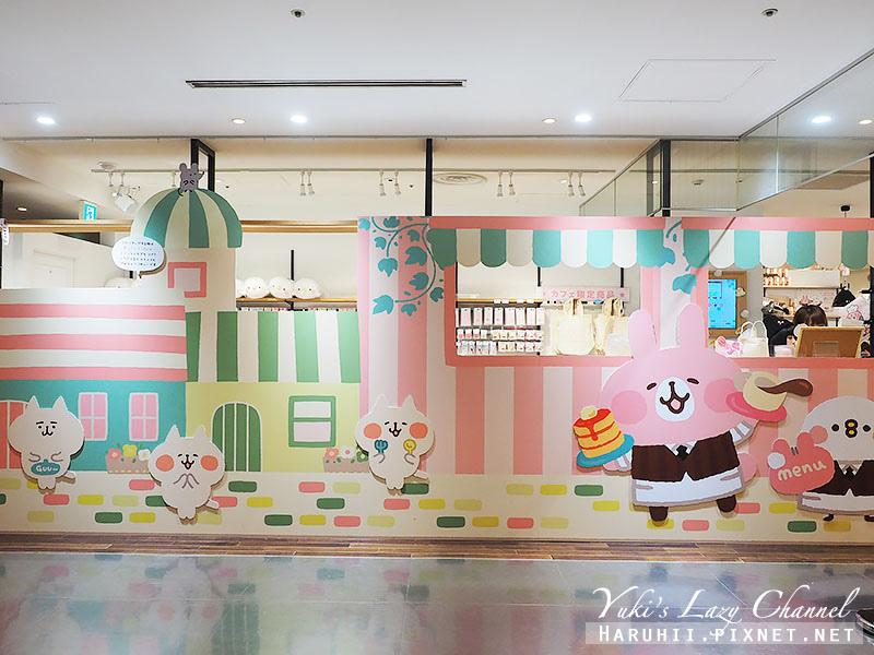 東京Kanahei Cafe卡娜赫拉咖啡39
