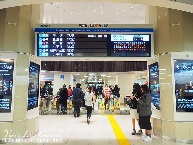 西武鐵道池袋7